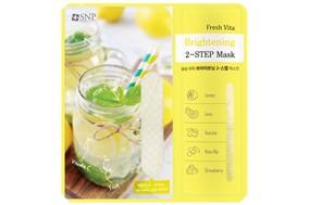 SNP Fresh Vita Brightening Two-step Mask