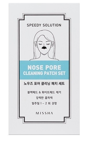 MISSHA Speedy Solution Nose Pore Cleaning Patch Set (8 sheets)