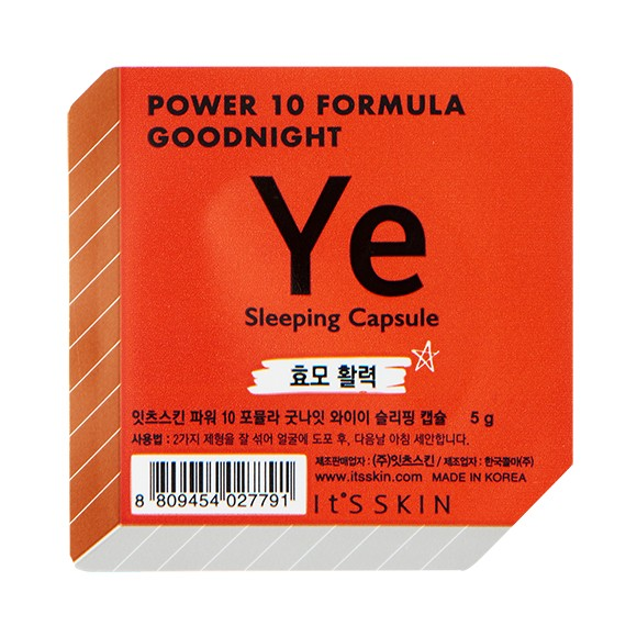 It's Skin Power 10 Formula Goodnight Sleeping Capsule YE