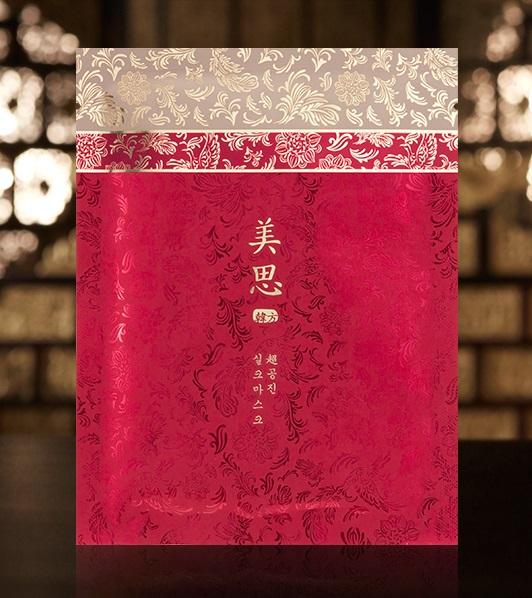 MISSHA-Cho-Gong-jin-Silk-MaskG3nIJpLnyyOdZ5E2nCI9tG89Ap