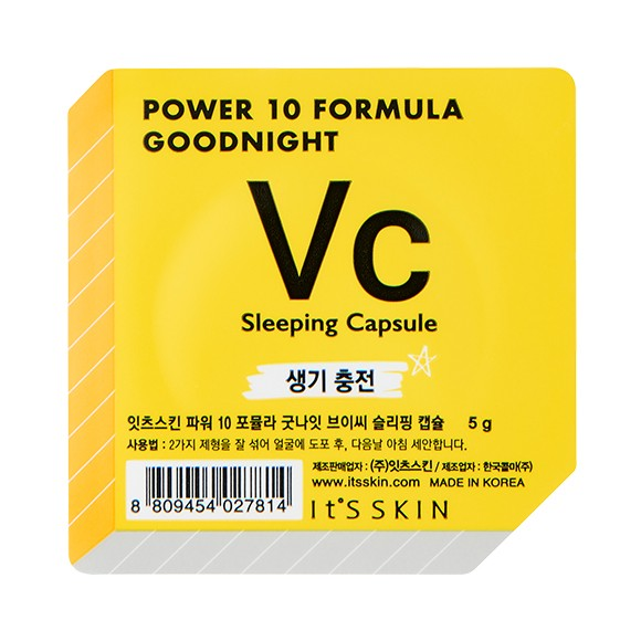 It's Skin Power 10 Formula Goodnight Sleeping Capsule VC