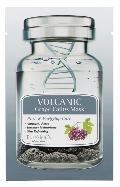 PUREHEALS Volcanic Grape Callus Mask
